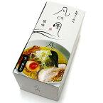凡の風 塩味2食 【お取り寄せ】 北海道 お土産 北海道 土産