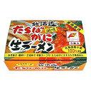 北海道 タラバ蟹