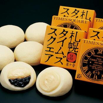 菓子 北海道 土産 お