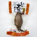 いか大漁めしうに帆立入り 北海道 お土産 土産 みやげ おみやげ母の日 2019