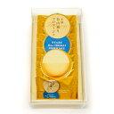 ルタオ(LeTAO) 小樽色内通りフロマージュ 10枚入り 北海道 お土産 土産 みやげ おみやげ お菓子 スイーツ