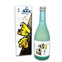 金滴 北の純米酒 北海道 お土産 おみやげバレンタイン 2020