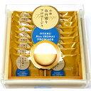 ルタオ(LeTAO) 小樽色内通りフロマージュ 18枚入り 北海道 お土産 土産 みやげ おみやげ お菓子 スイーツ