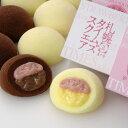 札幌タイムズスクエア ストロベリー(いちご)・チョコストロベリー(いちごチョコ) 4個入(各2個入) 北海道 お土産 土産 みやげ おみやげ お菓子 スイーツ