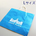お土産通販北海道ギフトバザールで買える「オアシスプラザ オリジナル紙袋(L)北海道 お土産 おみやげお歳暮 2020」の画像です。価格は10円になります。