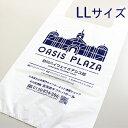 お土産通販北海道ギフトバザールで買える「オアシスプラザ オリジナルレジ袋(2L)北海道 お土産 おみやげお歳暮 2020」の画像です。価格は3円になります。
