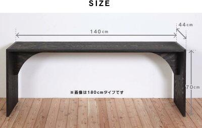 【送料無料(北海道のみ)】デスク幅1400[塗装あり]