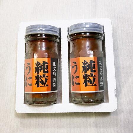 北海道/バフンウニ/塩うに/瓶詰/甘口/一夜漬/純粒うに/2本/お届け商品