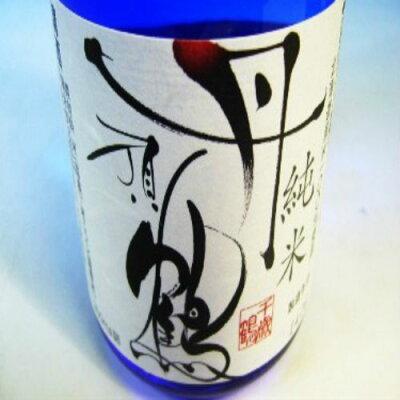 日本清酒北海道地酒のみくらべ300ml×3個
