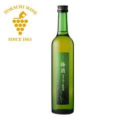 池田町ブドウ・ブドウ酒研究所十勝ワイン梅酒ブランデー仕込み500ml