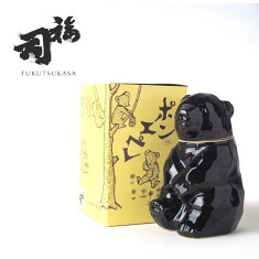 日本酒ポンエペレ本醸造福司酒造300ml