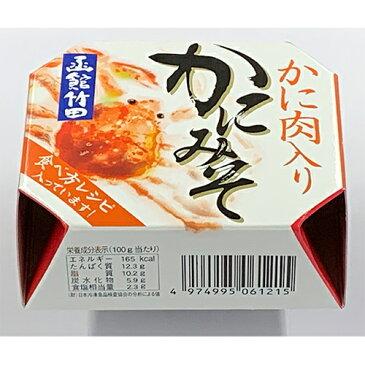かに肉入り かにみそ 竹田食品 函館物産展PLUSα