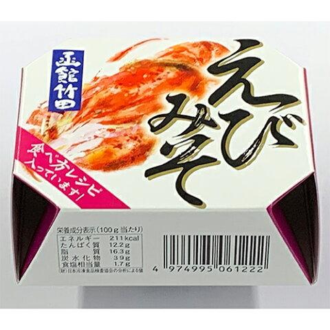 えびみそ 竹田食品 函館物産展PLUSα