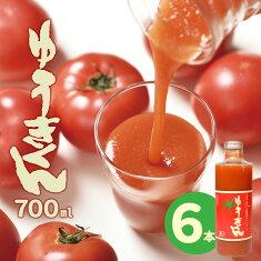 有機栽培トマトジュースゆうきくん700ml×6本(株)谷口農場うまいがありすぎ旭川