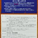 ラーメン通が認めた 専門店御用達 札幌森住の麺 4食 3