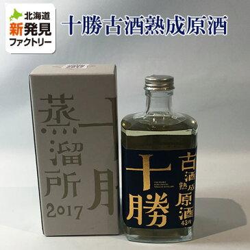 さほろ酒造 本格そば焼酎 43度 十勝上流所金ラベル 500ml 北海道 お取り寄せ お土産