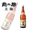 日本酒 清酒 碓氷勝三郎商店 北の勝 大海 1800ml 北海道 お取り寄せ お土産 お酒