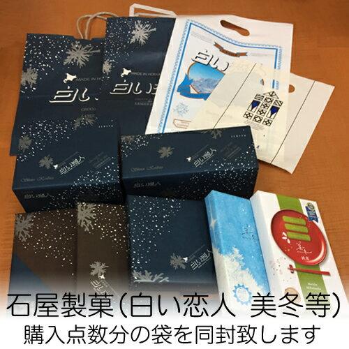 お菓子 スイーツ チョコレート 石屋製菓 ISHIYA 白い恋人 北海道 お土産 24枚入(ホワイト&ブラックミックス)15個セット(1ケース) お取り寄せ