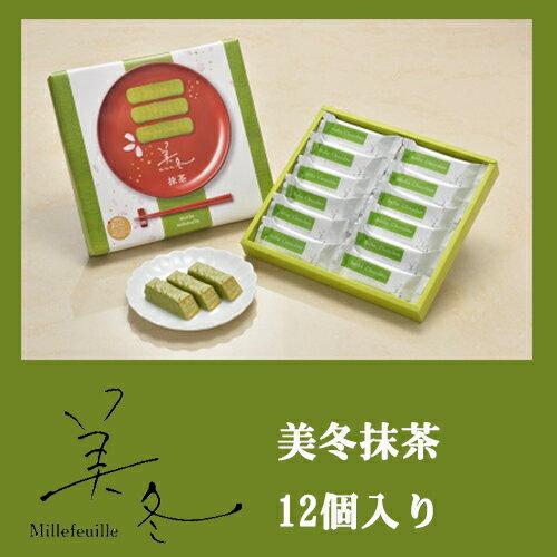 ポイント3倍 石屋製菓 美冬抹茶 12枚入 20個セット(1ケース):北海道新発見ファクトリー