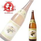 日本酒 清酒 福司酒造 本醸造辛口 1.8L 北海道 お取り寄せ お土産 お酒 ホワイトデー お返し
