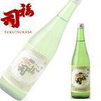 日本酒 清酒 福司酒造 本醸造辛口 720ml 北海道 お取り寄せ お土産 お酒 ホワイトデー お返し