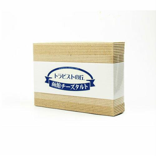 昭和製菓 トラピストの丘 函館 チーズタルト 6個入 北海道 お取り寄せ お菓子 お土産 お返し ホワイトデー お返し