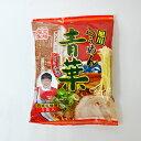 藤原製麺 ラーメン 旭川らぅめん青葉醤油味 114g 北海道 お取り寄せ お土産 北海道 応援 夏ギフト