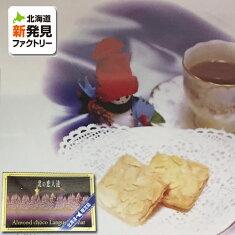 北の恋人たちアーモンドチョコラングドシャ12枚入箱入北海道お取り寄せお菓子お土産