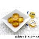ロマンス製菓 塩べっこう飴 10袋セット(1ケース)