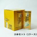 お菓子 スイーツ キャラメル 札幌グルメフーズ 北海道 お土産 夕張メロンキャラメル(プレミアム)10本セット(1ケース)(通常税込価格1944) お取り寄せ