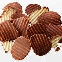 ロイズ ポテトチップチョコレート[オリジナル&マイルドビター] 北海道 お取り寄せ お菓子 お土産 スイーツ ギフト 北海道 応援 ギフト