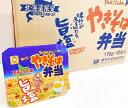 マルちゃん やきそば弁当 旨塩(12個/1ケース)北海道限定