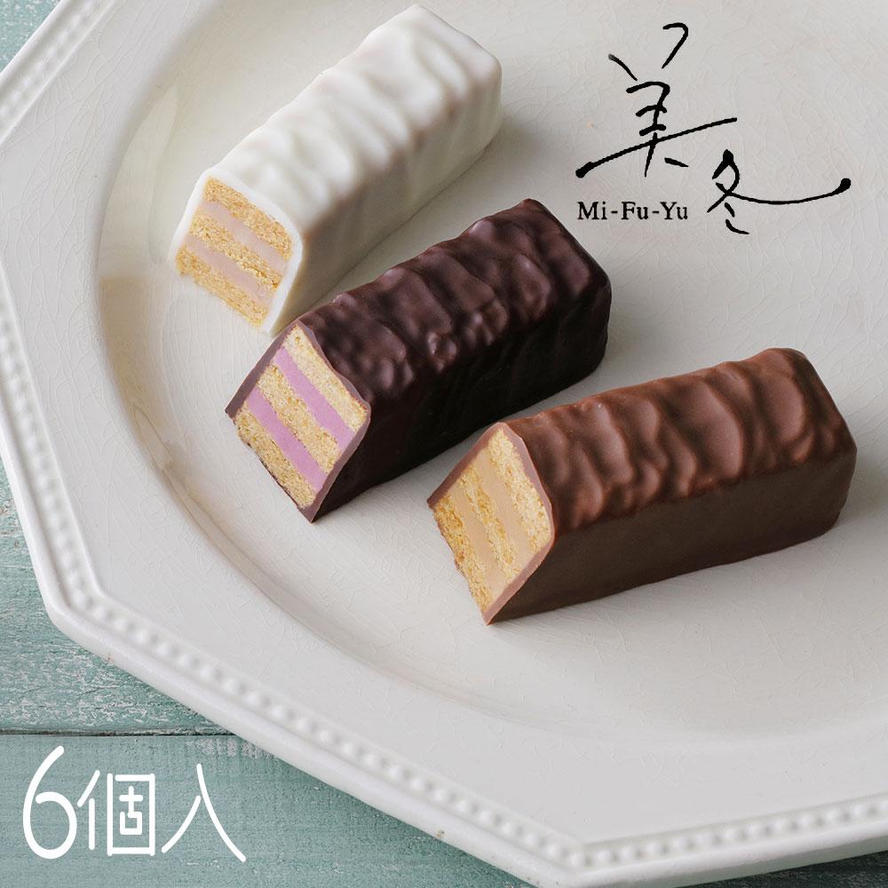 石屋製菓ISHIYA美冬みふゆ6個入メーカー包装品