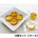 ロマンス製菓 べっこう飴 10袋セット(1ケース)