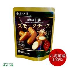 よつ葉北海道十勝100スモークチーズ(45g)