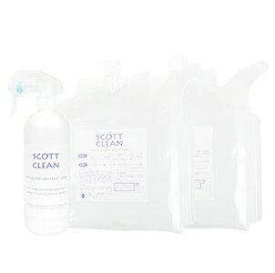 アルコールが効かないような菌やウイルス対策に!体に無害な除菌消臭剤スコットクリーン6Lすぐ使える500mlスプレーボトル付