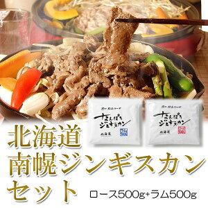 昭和39年から伝統の醤油ベースの秘伝のタレで味付け♪こだわりの厚さで抜群の食感を実現!ロー...