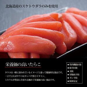 《送料無料》北海道産【プレミアム】小樽たらこ300kg化粧箱入りたらこタラコ魚卵お土産ギフト贈答品お歳暮敬老の日