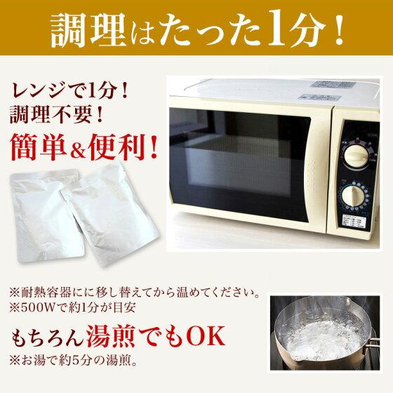 送料無料北海道ジンギスカン2食レトルトジンギスカン丼おつまみ肉