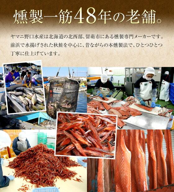 2個購入でクーポン使用で100円OFF鮭とば北海道産天然秋鮭ひと口サイズ140gメール便数量限定1000円送料無料ポッキリ