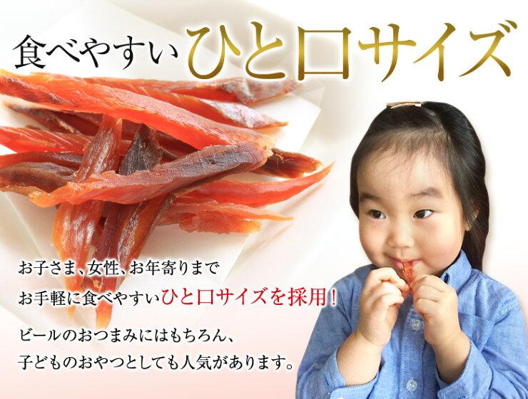 鮭とば北海道産天然秋鮭ひと口サイズわけあり140g送料無料メール便おつまみ珍味