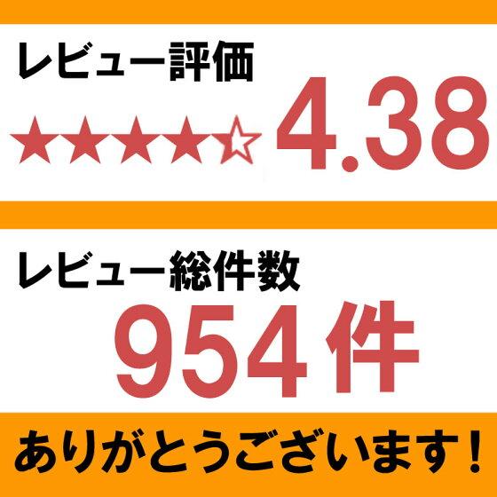 北海道産天然秋鮭/ひと口サイズ/140g/送料無料/メール便/数量限定/鮭とば
