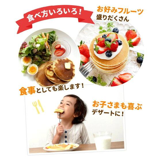 送料無料パンケーキミックス200g×3袋特製ソース3種付アルミフリー北海道小麦ホットケーキ業務用メール便ポッキリ
