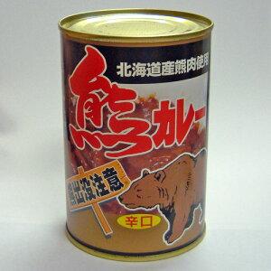 熊カレー 缶