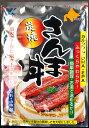 北海道産 炭焼さんま丼 10袋!