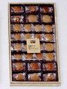 北海道産 ジャンボ貝柱燻油 大箱