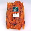 スライス 鮭とばイチロー 230g