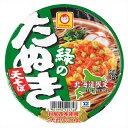 テレビ朝日「シルシルミシル」で特集されました! 緑のたぬき 東日本版