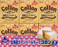 グリコ 北海道カマンベールチーズ コロン