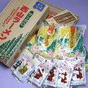 西山ラーメン 10食箱入 - 北海谷